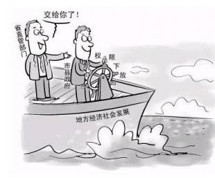 菏泽:单县成武等7县成省直管试点,实行市县同权...
